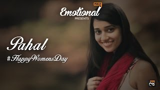Pahal - Women