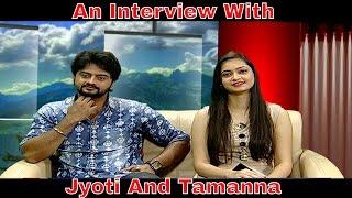 An Interview With || Jyoti And Tamanna || Actor and Actress || Nijhum Ratira Sathi