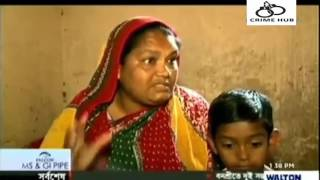 Talash Independent TV 04 March 2016