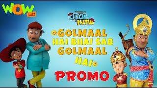 Chacha Bhatija   Golmaal Hai Bhai Golmaal Hai    Movie Promo   Coming Soon