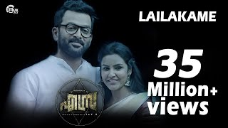 Lailakame | Ezra Video Song ft Prithviraj Sukumaran, Priya Anand | Rahul Raj | Official