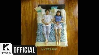 [MV] Primary(프라이머리) _ ~42 (feat. SAM KIM, eSNa)(~42 (feat. 샘김 (SAM KIM), 에스나 (eSNa)))