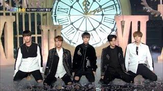 더 유닛 The Unit - No Way - 유닛빨강.20180113