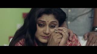 Prapti   Bengali Short Film