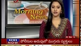 Blue Film Rocket in Hyderabad - TV5