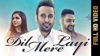 Dil Mere Layi (Full Song)   Tinku Sultani   Latest Punjabi Songs 2017   AMAR AUDIO