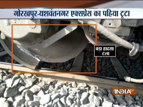 Xxx Mp4 Wheel Of Gorakhpur Yesvantpur Express Breaks Near Nagpur Passenger Injured 3gp Sex