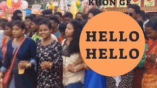 HELLO... HELLO.. A SANTALI NEW VIDEO 2018.. HD/2018