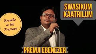 Swasikum Kaatrilum Neerae | Puthiya Anubavam 3 | Evg. Premji Ebenezer | Tamil Christian Song