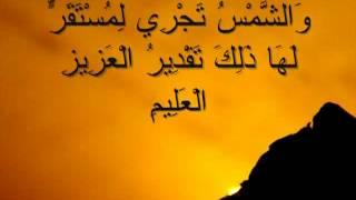 سورة يس بصوت مشاري بن راشد العفاسي