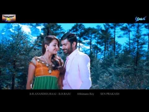 Bhama Navel from Kannada Movie HD