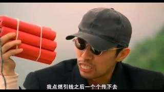 Stephen Chow - '95 Out of the Dark Dynamite Clip