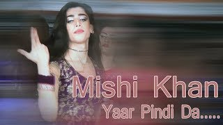 MISHI PERFORMING @ PRIVATE MUJRA PARTY 2017