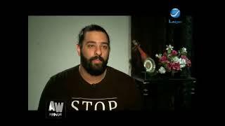 تقرير احمد الشبكشي في برنامج عرب ود على قناه روتانا سينما