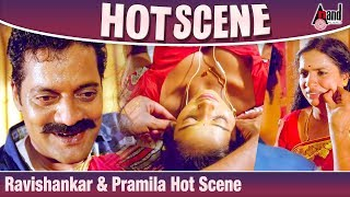 Ravishankar & Pramila Hot Scene | Kotigobba -2 | Kannada Movie Scene