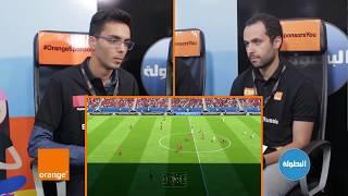 E-Gaming Russia :  Morocco VS Spain