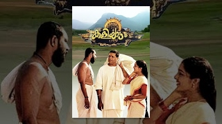 Kaliyattam Malayalam  Full Movie