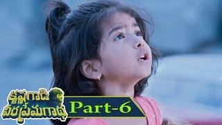 Krishna Gaadi Veera Prema Gaadha Full Movie Part 6    Nani, Mehreen Pirzada, Hanu Raghavapudi