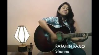 Rajahin Rajjo   Cover by tumpA