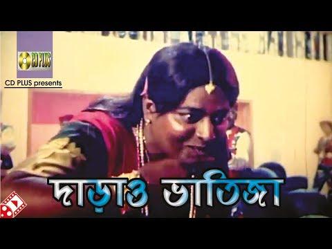 Xxx Mp4 Movie Scene Dipjol Amin Khan Hira Chuni Panna Bangla Movie Clip 3gp Sex