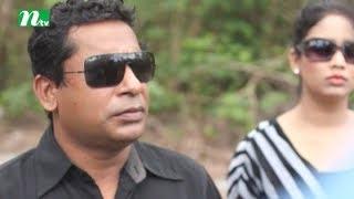 Bangla Drama Serial | Ochena Protibimbo | Episode 98 | Mosharraf karim Funny Drama Serial