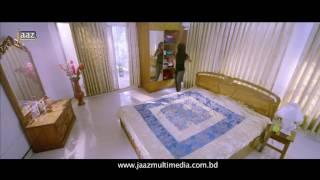 নিয়তি bangla movie song