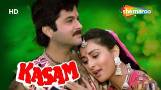 Kasam(1988) (HD) - Hindi Full Movie - Anil Kapoor | Poonam Dhillon | Gulshan Grover | Pran
