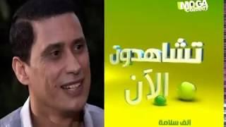 #Alf_Salama -  مسلسل #ألف_سلامة - الحلقة السابعة عشر