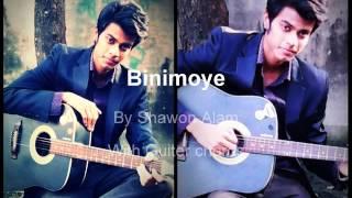 Binimoye By Shawon Alam ( Natok The Break Up)