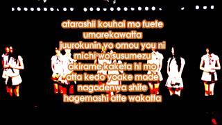 AKB48 Sasae 支え ~Karaoke~