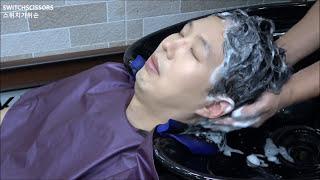 Head Spa and Massage ASMR