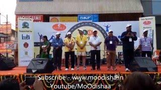 Bhubaneswar mayor Anant Narayan Jena and Khurda collector Speech at Raahgiri bhubaneswar day 7