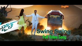 Swing Swing Full Video Song | Jil | Gopichand, Raashi Khanna | Ghibran