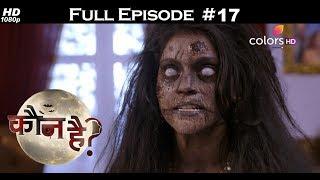 Kaun Hai ? - 5th August 2018 - कौन है ? - Full Episode