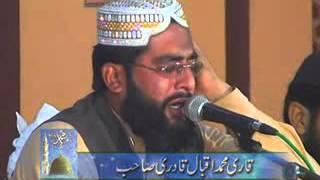 Qari Muhammad Iqbal Qadri