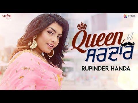 Xxx Mp4 Queen Of Sardar Rupinder Handa Official Video MR WOW Latest Punjabi Song 2018 Saga Music 3gp Sex