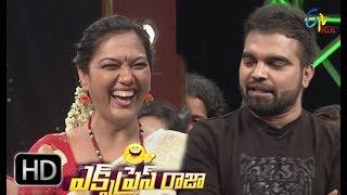 Express Raja | 8th March 2018 | Full Episode 384 | Telugu Actor Hema | ETV Plus