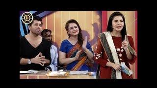Good Morning Pakistan - Asma Abbas & Arbaz Khan - Top Pakistani show