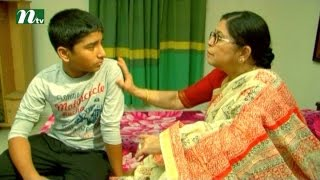 Bangla Natok Aughoton Ghoton Potiyoshi (অঘটন ঘটন পটিয়সী) l Episode 56 I Prova, Jenny, Mishu Sabbir