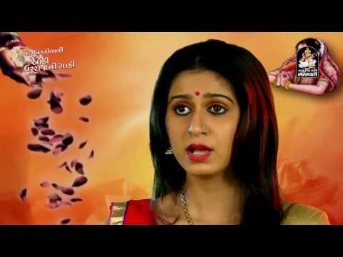 Xxx Mp4 KINJAL DAVE Gujarati Viday Song વિદાય ગીત DJ Jonadiyo Part 3 Gujarati Lagna Geet 2017 3gp Sex