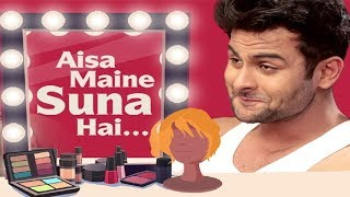 Sanket Bhosale as Sanjay Dutt in Makeup room - Aisa Maine Suna Hai - Comedy One