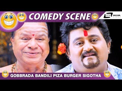 Xxx Mp4 Pungi Dasa Gobbrada Bandili Piza Burger Sigotha Komal Chikkanna Kannada Comedy Scene 2 3gp Sex
