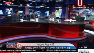 Ajker Bangladesh, 26 October 2014 Part 02