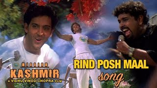 Rind Posh Maal- Full Video HD | Mission Kashmir | Hrithik Roshan | Preity Zinta | Sanjay Dutt