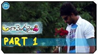 Ala Modalaindi Movie Part - 1 | Nani | Nithya Menon | Sneha Ullal | Kalyani Malik
