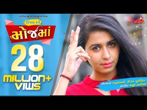 Kinjal Dave - MojMa ( Ghate To Zindagi Ghate ) | Latest Gujarati New Song 2018  | Raghav Digital