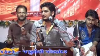 Shree Gopal Gaushala - Ratanpur (Porbandar) Lok Dayro - Santvani 1