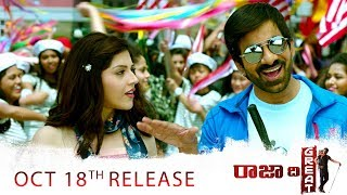 Raja The Great Trailer 3 - Releasing on 18th October - Ravi Teja, Mehreen Pirzada
