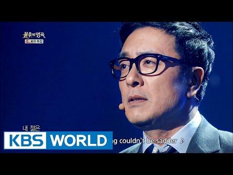 Kim Seungwoo - Youth  Don't Worry, My Dear   김승우 - 청춘  걱정말아요 그대 [Immortal Songs 2]