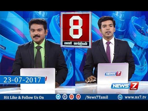 News @ 8PM | 23.07.17 | News7 Tamil
